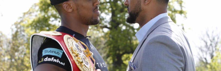 Anthony Joshua To Defend Title Against Dominic Breazeale